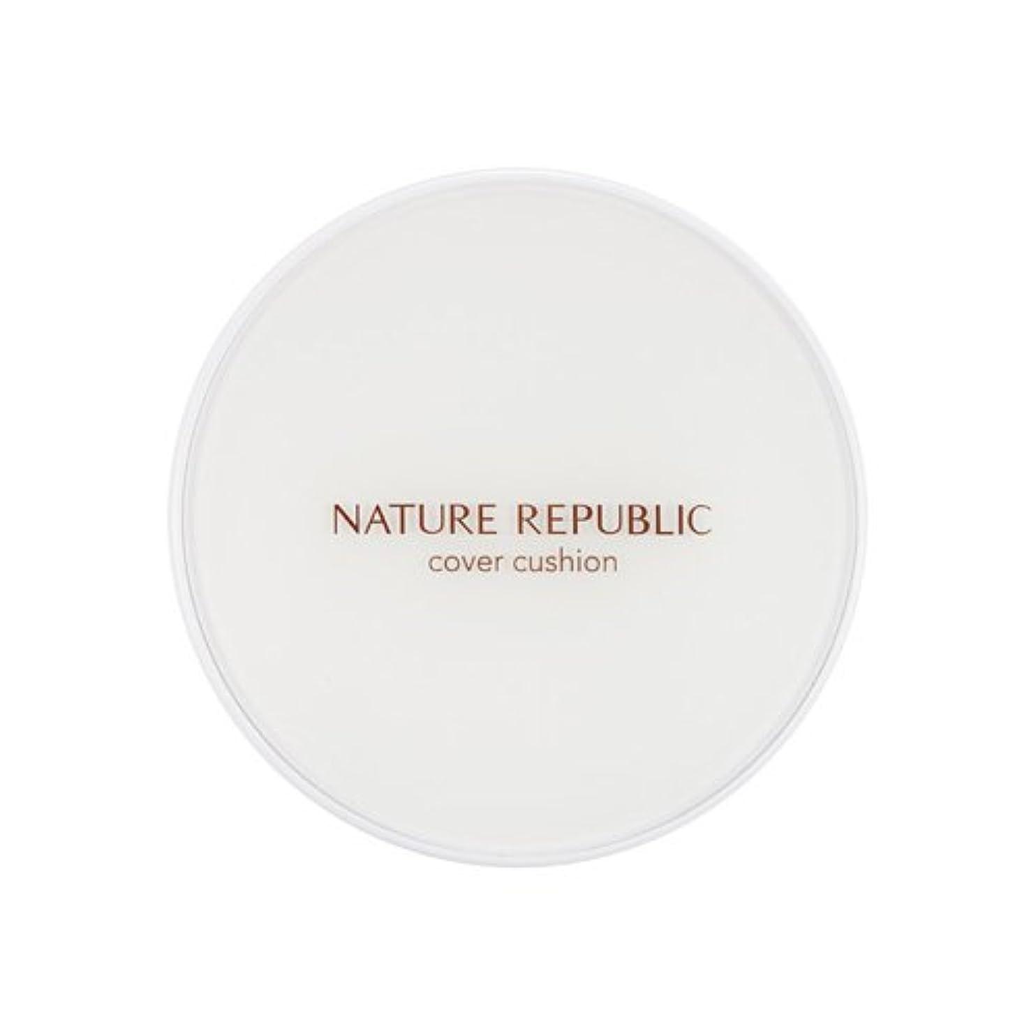 壁紙カスタム引っ張る[Outlet] NATURE REPUBLIC Nature Origin Cover Cushion (01 Light beige) (SPF50+ PA+++) [並行輸入品]