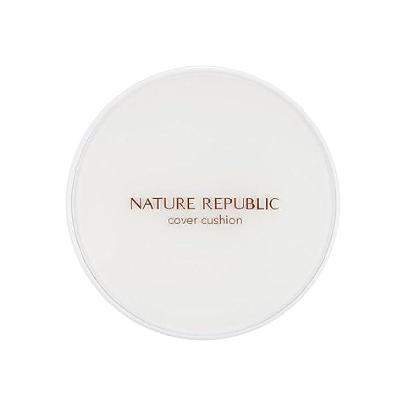 あさり二週間判定[Outlet] NATURE REPUBLIC Nature Origin Cover Cushion (01 Light beige) (SPF50+ PA+++) [並行輸入品]
