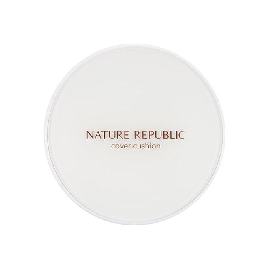 マスク添加め言葉[Outlet] NATURE REPUBLIC Nature Origin Cover Cushion (01 Light beige) (SPF50+ PA+++) [並行輸入品]