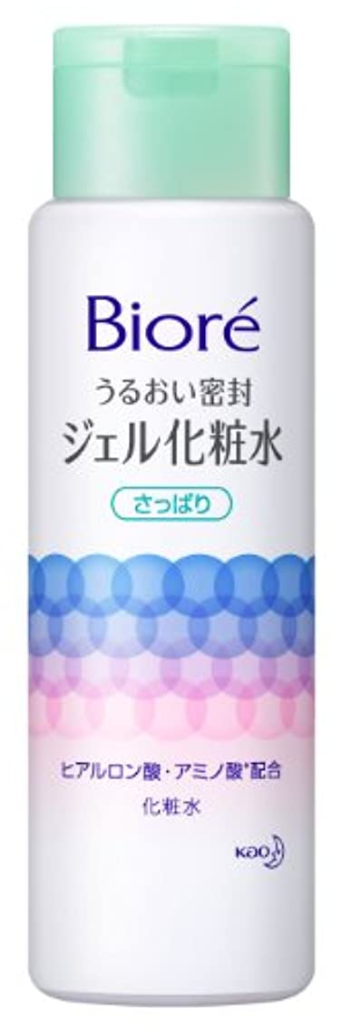 肌薬用気分が良いビオレ うるおい密封 ジェル化粧水 さっぱり 本体