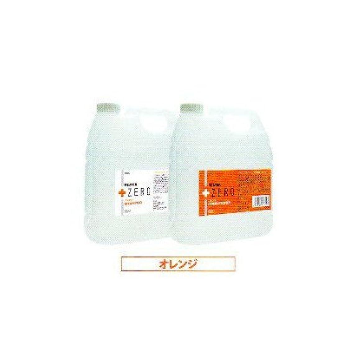 やりがいのあるスリム概要リアテクシャンプープラスゼロオレンジ4000ml