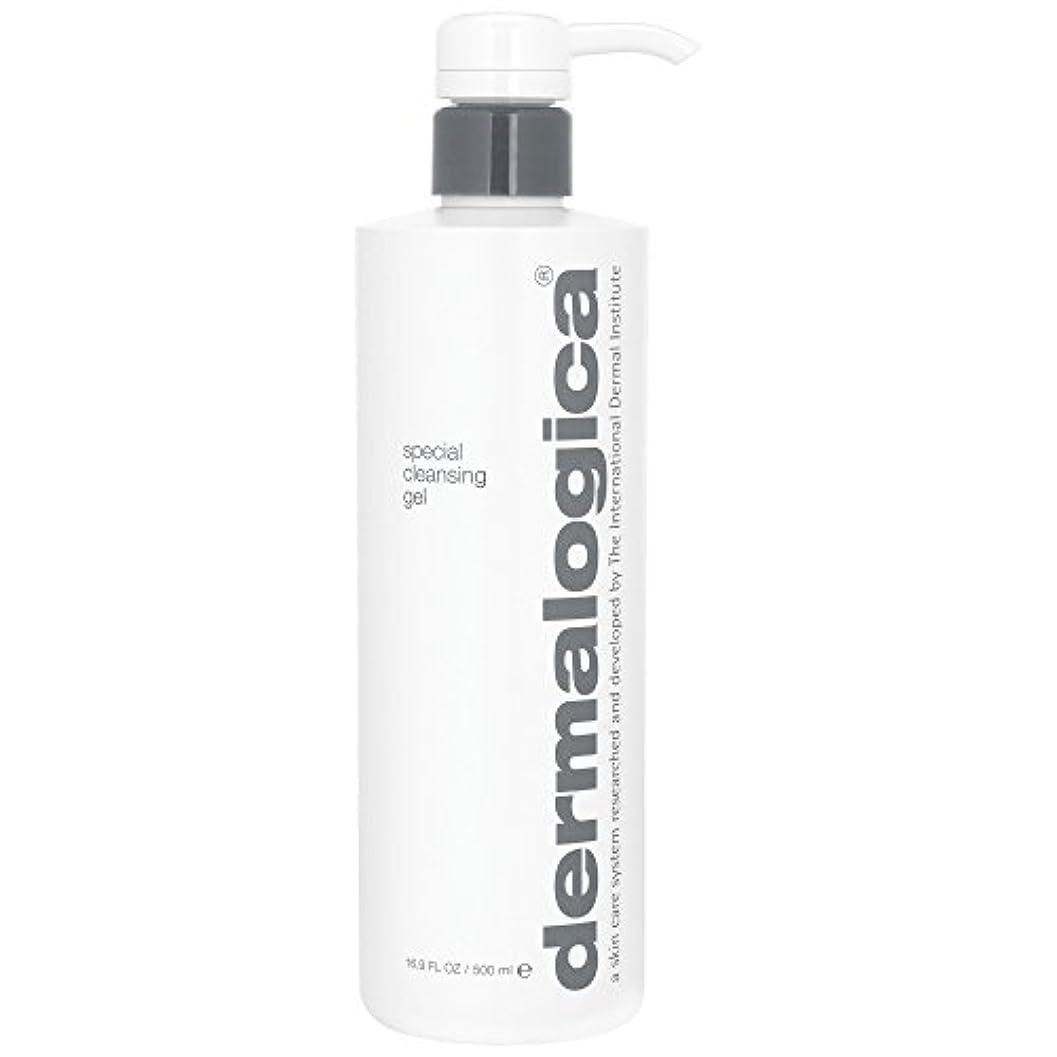 ピケ正当なラグダーマロジカ特別なクレンジングゲル500ミリリットル (Dermalogica) (x2) - Dermalogica Special Cleansing Gel 500ml (Pack of 2) [並行輸入品]
