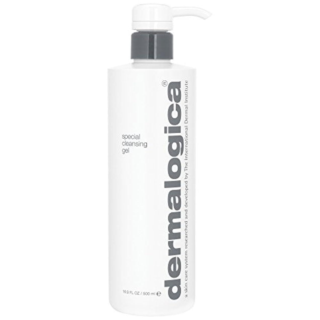 自治的清める勝つダーマロジカ特別なクレンジングゲル500ミリリットル (Dermalogica) (x2) - Dermalogica Special Cleansing Gel 500ml (Pack of 2) [並行輸入品]