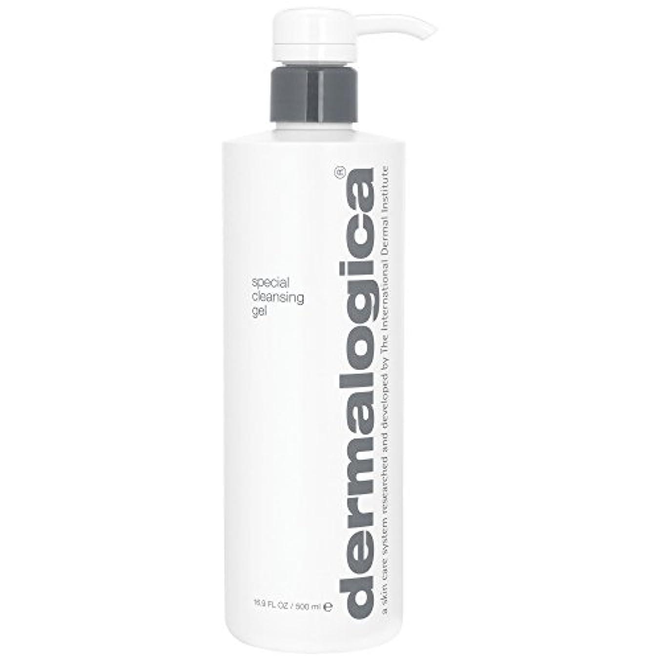 割合部門いつでもダーマロジカ特別なクレンジングゲル500ミリリットル (Dermalogica) - Dermalogica Special Cleansing Gel 500ml [並行輸入品]