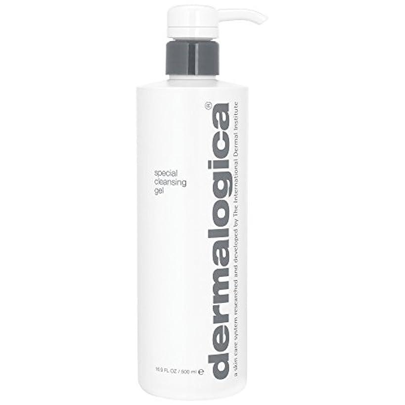 虫彼らプレゼンテーションダーマロジカ特別なクレンジングゲル500ミリリットル (Dermalogica) (x2) - Dermalogica Special Cleansing Gel 500ml (Pack of 2) [並行輸入品]