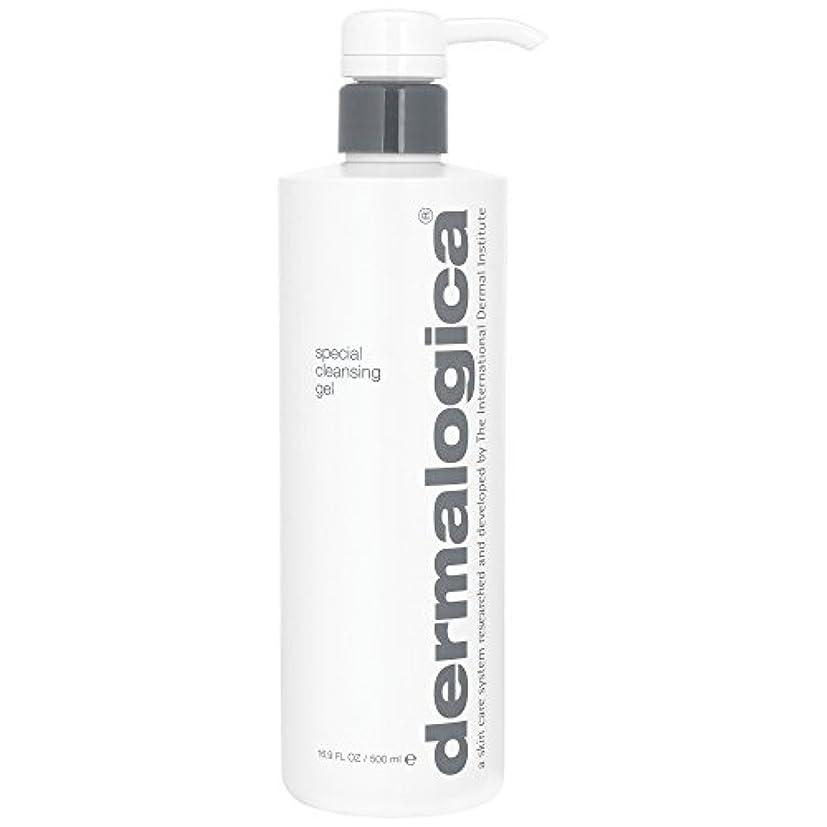 アンケート憂慮すべき徹底ダーマロジカ特別なクレンジングゲル500ミリリットル (Dermalogica) (x2) - Dermalogica Special Cleansing Gel 500ml (Pack of 2) [並行輸入品]