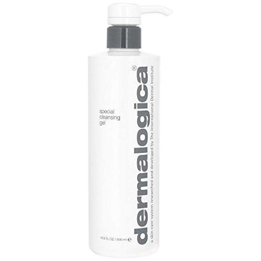 パートナー歯痛泥棒ダーマロジカ特別なクレンジングゲル500ミリリットル (Dermalogica) (x2) - Dermalogica Special Cleansing Gel 500ml (Pack of 2) [並行輸入品]