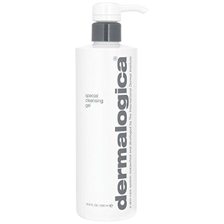 純粋に人種ゲートウェイダーマロジカ特別なクレンジングゲル500ミリリットル (Dermalogica) (x2) - Dermalogica Special Cleansing Gel 500ml (Pack of 2) [並行輸入品]