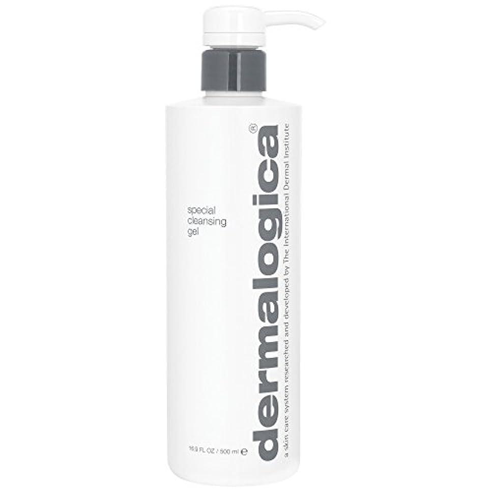 助言溶ける太いダーマロジカ特別なクレンジングゲル500ミリリットル (Dermalogica) - Dermalogica Special Cleansing Gel 500ml [並行輸入品]