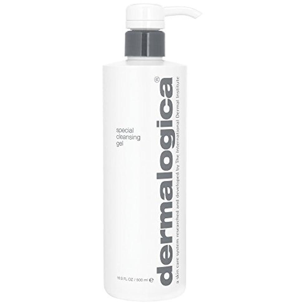 芝生連合ではごきげんようダーマロジカ特別なクレンジングゲル500ミリリットル (Dermalogica) (x6) - Dermalogica Special Cleansing Gel 500ml (Pack of 6) [並行輸入品]