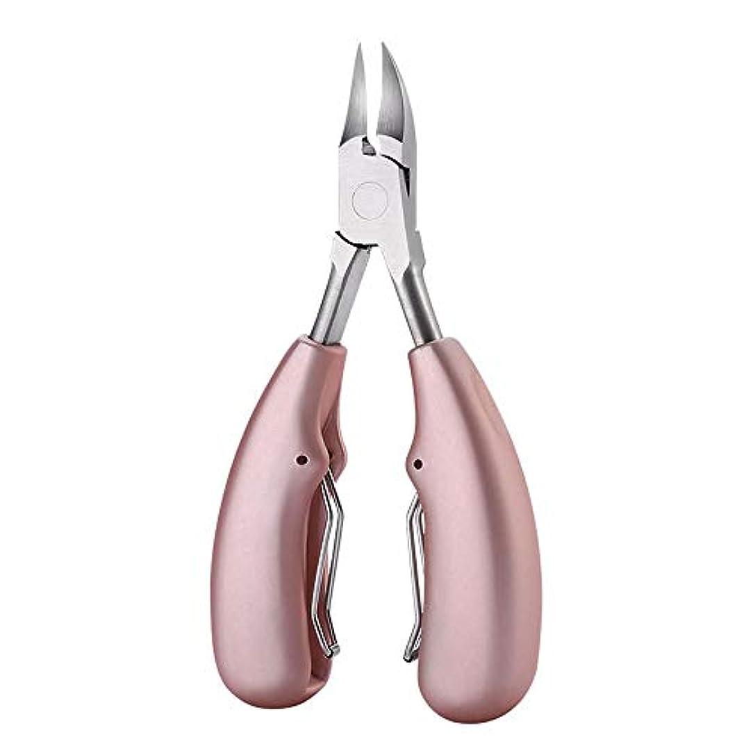 儀式から聞く気性ワシ口爪切りステンレス製 高級つめきり金属製専用保管ケース付き 厚い爪/変形爪/巻き爪に最適
