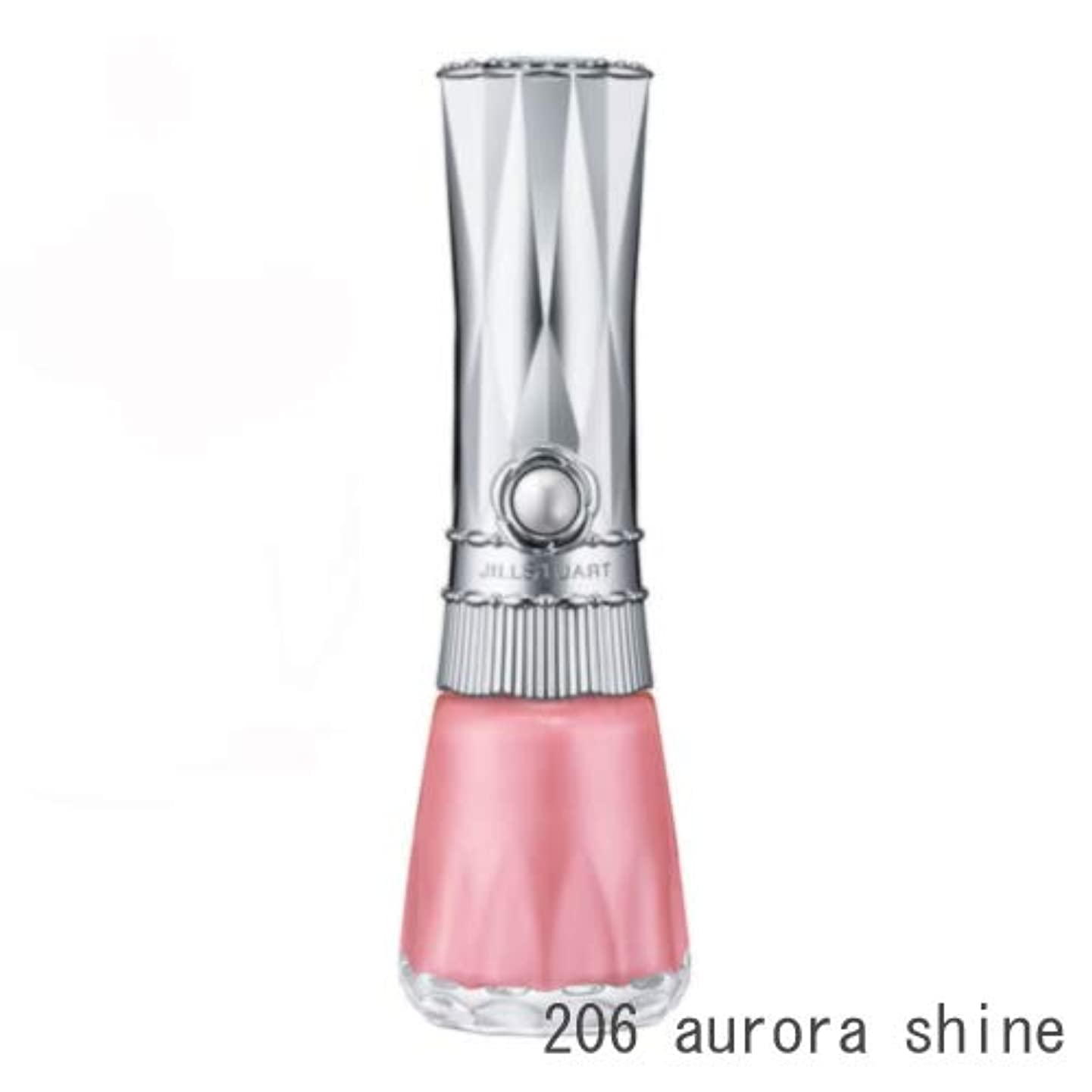 JILLSTUART(ジルスチュアート) ジルスチュアート ネイルラッカー パール 7mL (206 aurora shine【数量限定】)