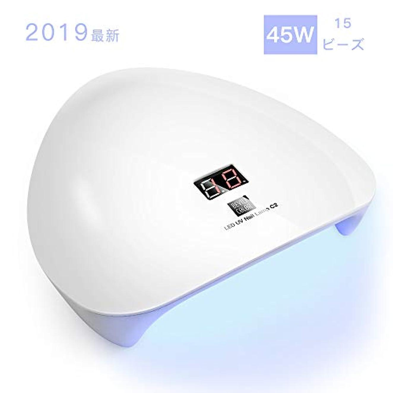 テンション陰気篭WEVILI ネイル硬化用ライト UVライト LEDライト UVライトネイルドライヤー マニキュア用 LED ネイルドライヤー タイマー機能 自動センサー機能 レジンにも便利