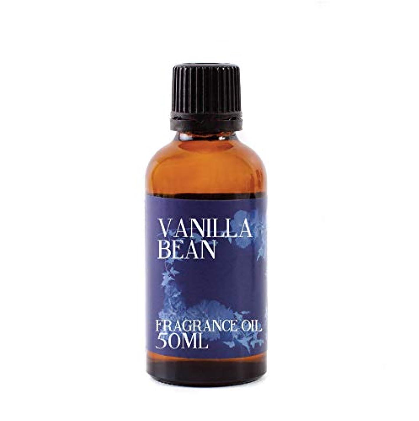 ポットバケット甘いMystic Moments | Vanilla Bean Fragrance Oil - 50ml
