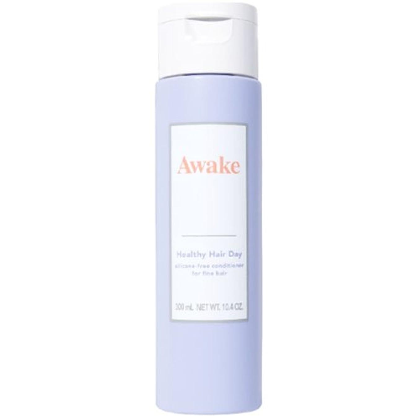 最後の増幅優しいアウェイク(AWAKE) Awake(アウェイク) ヘルシーヘアデイ シリコーンフリー ヘアコンディショナー ハリコシアップヘア用 (300mL)