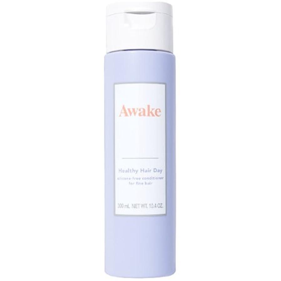 追放するピービッシュ基礎アウェイク(AWAKE) Awake(アウェイク) ヘルシーヘアデイ シリコーンフリー ヘアコンディショナー ハリコシアップヘア用 (300mL)