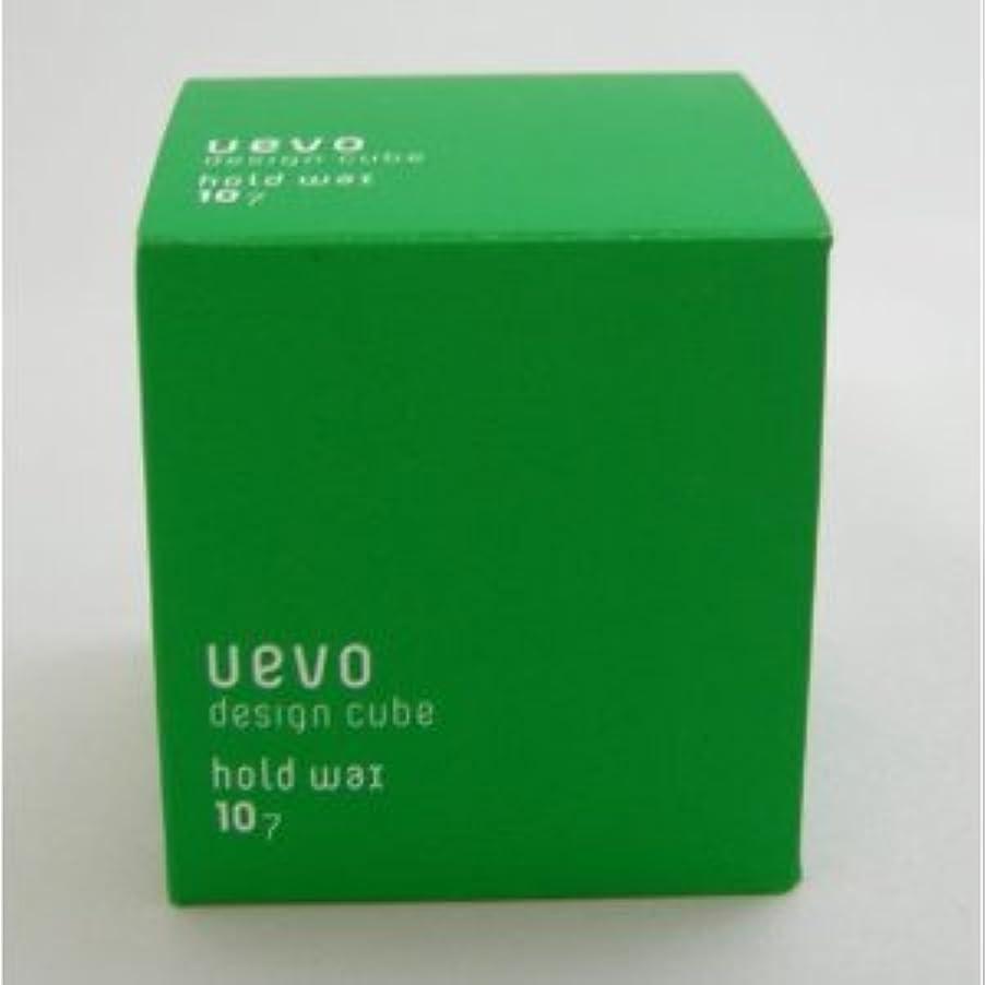 心配閉じ込めるビリー【X3個セット】 デミ ウェーボ デザインキューブ ホールドワックス 80g hold wax