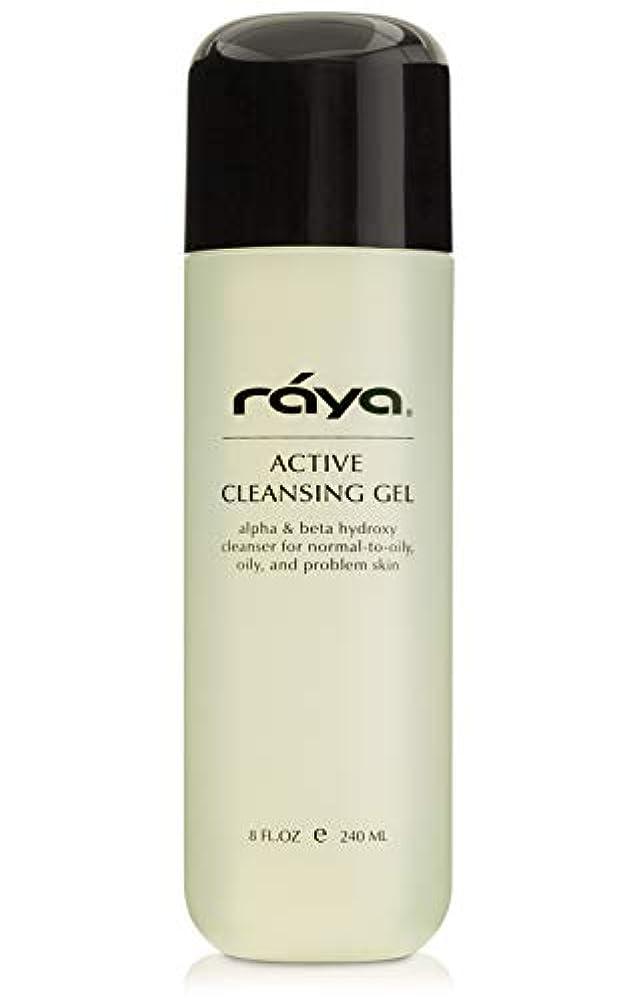 静かなインペリアル文化Raya AHAとBHA (G-107)とアクティブ洗顔ジェル|オイルフリーとオイリーとブレイクアウトスキン用エクスフォリエイティングディープ毛穴クレンザージェル|アルファおよびベータヒドロキシ酸で作られました 8 fl-oz