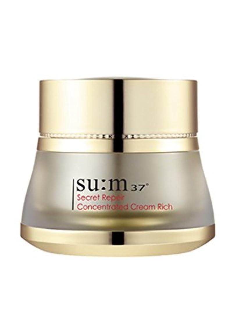 製油所走る似ているsu:m37° Secret Repair Concentrated Cream Rich 50ml/スム37° シークレット リペア コンセントレイテッド クリーム リッチ 50ml