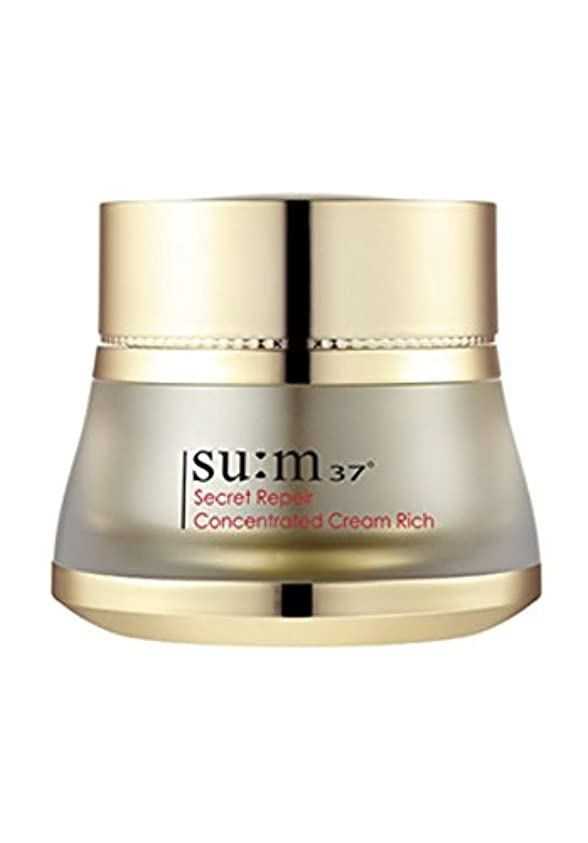 su:m37° Secret Repair Concentrated Cream Rich 50ml/スム37° シークレット リペア コンセントレイテッド クリーム リッチ 50ml
