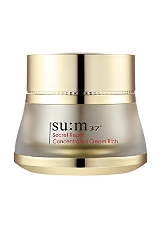 無効批判的重荷su:m37° Secret Repair Concentrated Cream Rich 50ml/スム37° シークレット リペア コンセントレイテッド クリーム リッチ 50ml