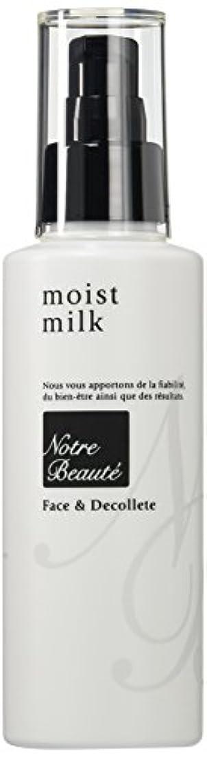 発生うまこっそりノートルボーテ モイスト ミルク 150ml