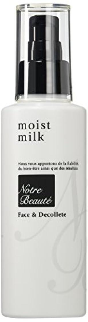 肉屋農夫閲覧するノートルボーテ モイスト ミルク 150ml
