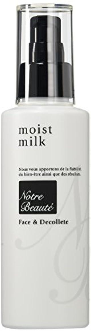 構造的処理重荷ノートルボーテ モイスト ミルク 150ml