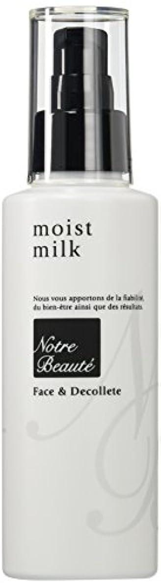 目立つ公爵特徴ノートルボーテ モイスト ミルク 150ml