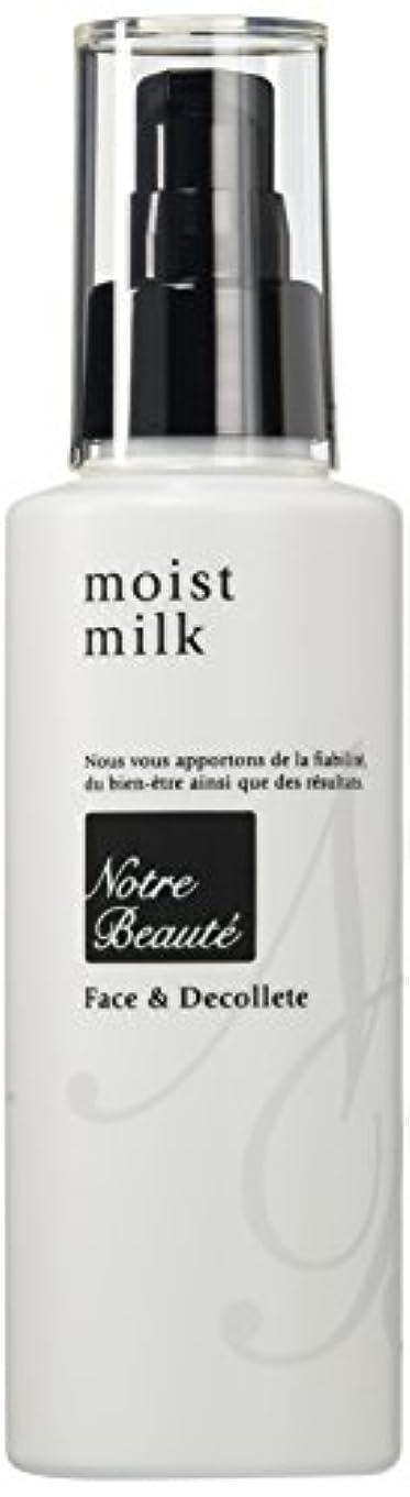晩ごはん登る時間とともにノートルボーテ モイスト ミルク 150ml