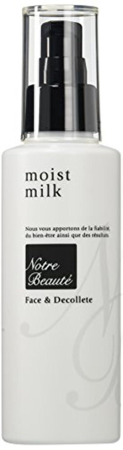 自然公園給料二度ノートルボーテ モイスト ミルク 150ml