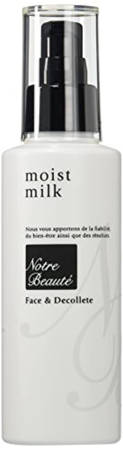 十年編集するはっきりしないノートルボーテ モイスト ミルク 150ml
