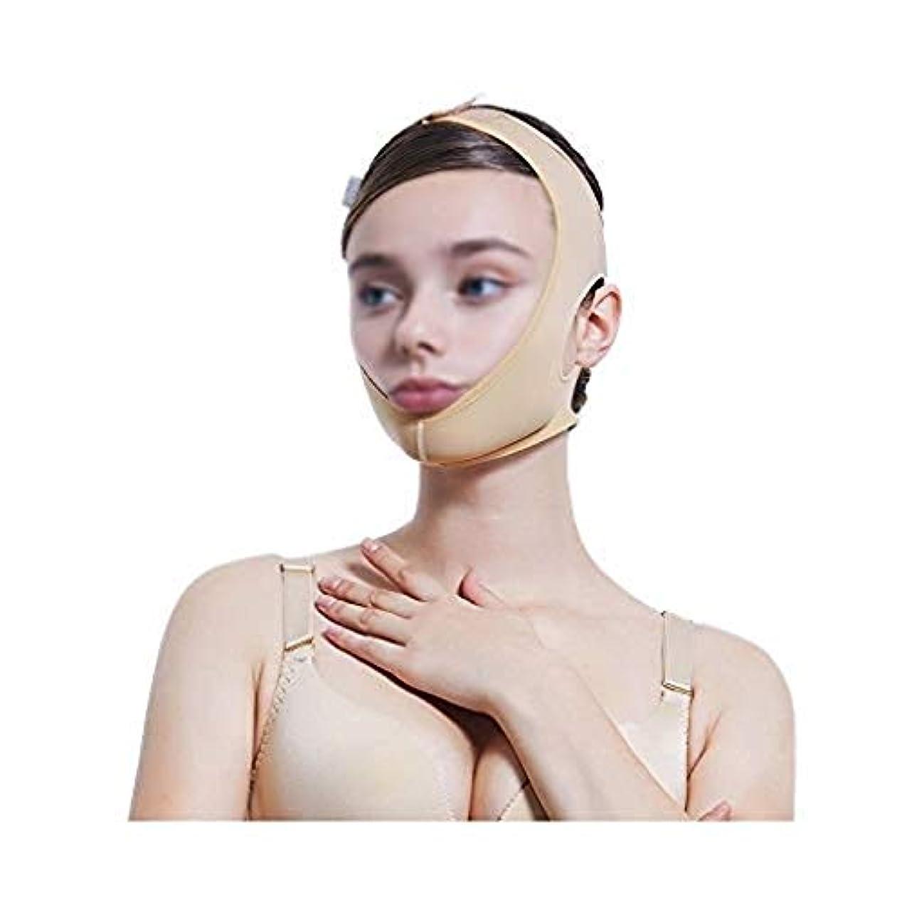 特性いつか密度MLX フェイスアンドネックリフト、減量ポストヘッドシンダブルチンアーティファクトVフェイスビームフェイスジョーセットフェイスマスク (Size : M)