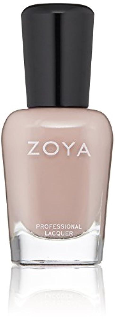 手入れ利用可能多様性ZOYA マニキュア、0.5 FL。オンス ケネディ