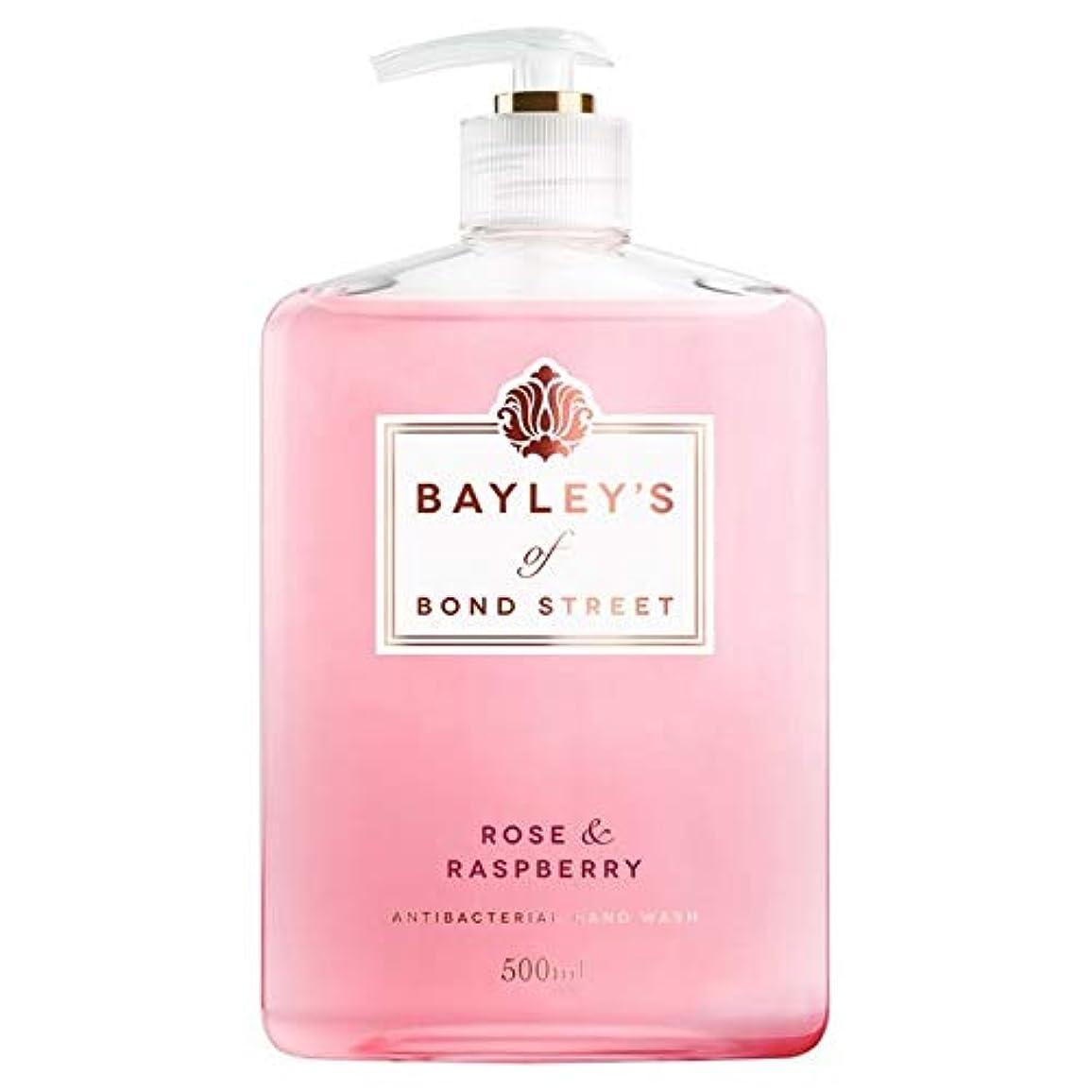 緩む拘束する罪[Bayley's of Bond Street ] ベイリーのボンドストリートのは、ローズ&ラズベリーのハンドウォッシュ500ミリリットル - Bayley's of Bond Street Rose & Raspberry Hand Wash 500ml [並行輸入品]
