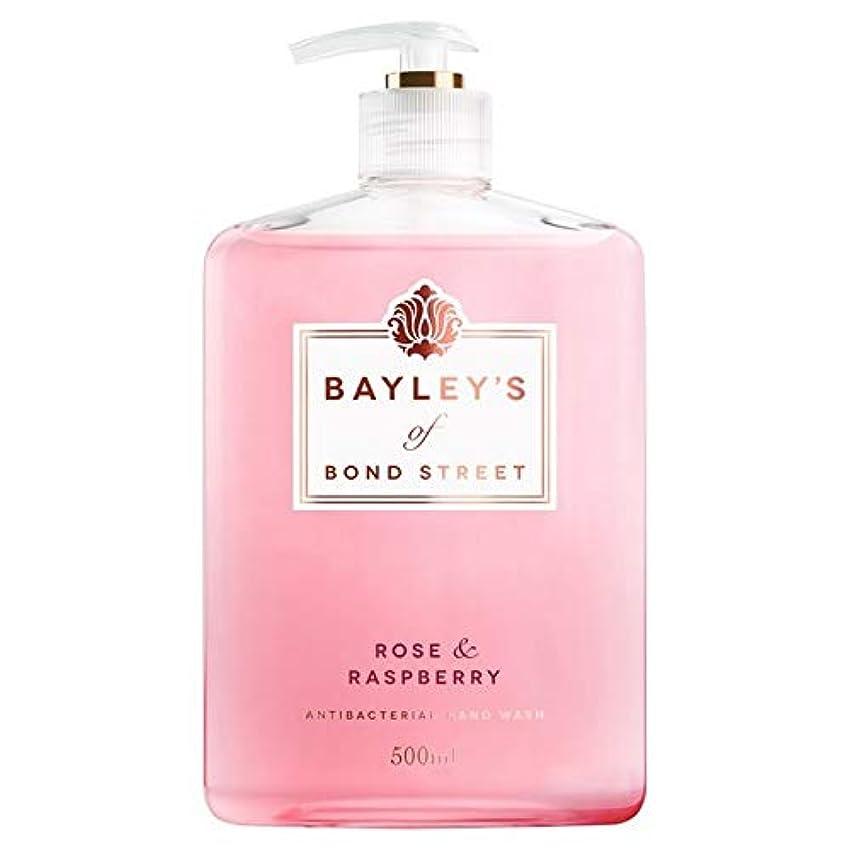 キャベツ熟読愛する[Bayley's of Bond Street ] ベイリーのボンドストリートのは、ローズ&ラズベリーのハンドウォッシュ500ミリリットル - Bayley's of Bond Street Rose & Raspberry...