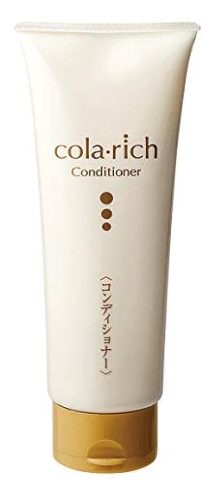 肩をすくめるレーザしかしコラリッチ コンディショナー/コラーゲン(保湿成分)配合/キューサイ/200g(約1カ月分)
