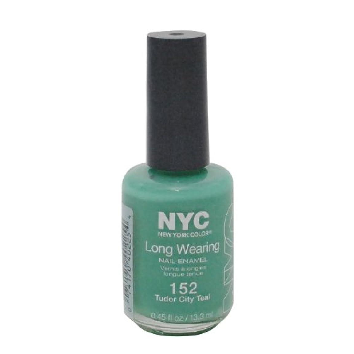 トランペットデンマーク語助けてNYC Long Wearing Nail Enamel - Tudor City Teal by NYC New York Color