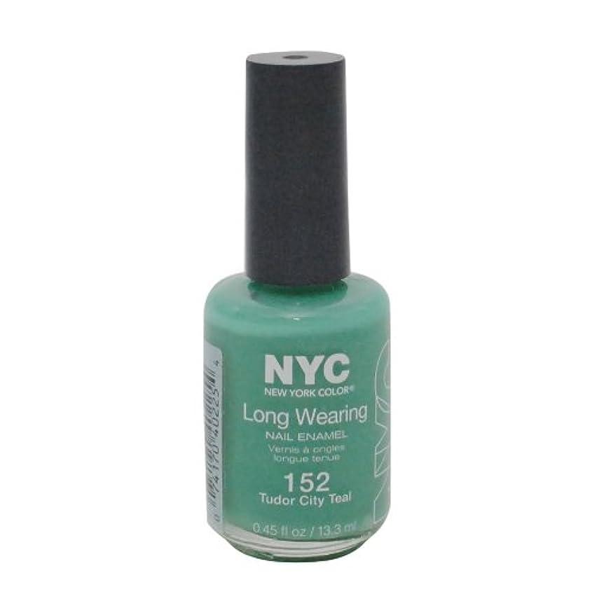 最小化するスラム男性NYC Long Wearing Nail Enamel - Tudor City Teal by NYC New York Color