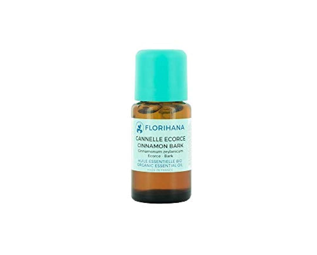 スチュワーデスアヒル未使用オーガニック エッセンシャルオイル シナモンバーク(樹皮) 5g(4.9ml)