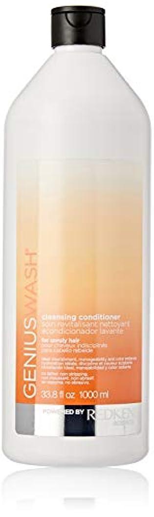 川吹雪農民レッドケン Genius Wash Cleansing Conditioner (For Unruly Hair) 1000ml/33.8oz並行輸入品