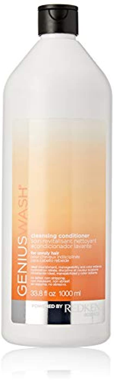 ホームレス裏切り者分子レッドケン Genius Wash Cleansing Conditioner (For Unruly Hair) 1000ml/33.8oz並行輸入品