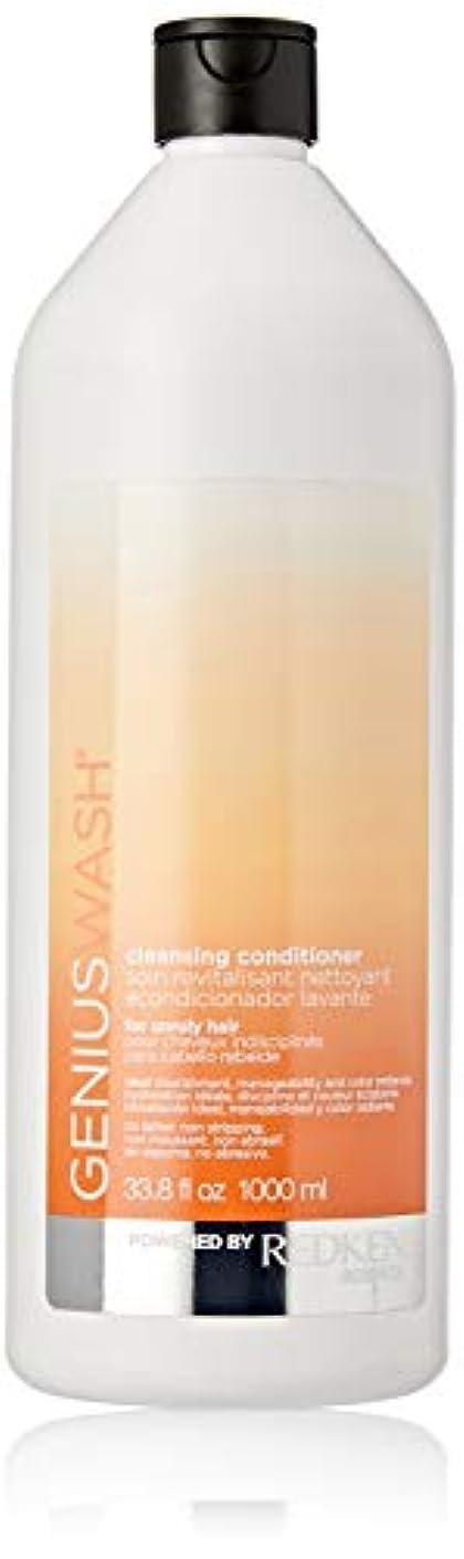 霧深いレザーウェーハレッドケン Genius Wash Cleansing Conditioner (For Unruly Hair) 1000ml/33.8oz並行輸入品