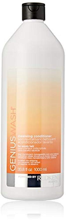 悲劇上へ売るレッドケン Genius Wash Cleansing Conditioner (For Unruly Hair) 1000ml/33.8oz並行輸入品