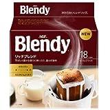 AGF ブレンディ レギュラー?コーヒー ドリップパック リッチ?ブレンド 7g×18袋×6袋入