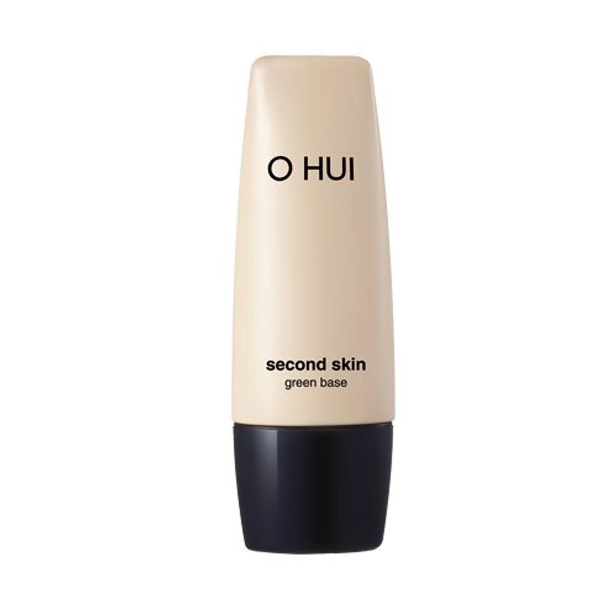 検出器合わせて目を覚ますOHUI Second Skin Green Base 40ml/オフィ セカンド スキン グリーン ベース 40ml
