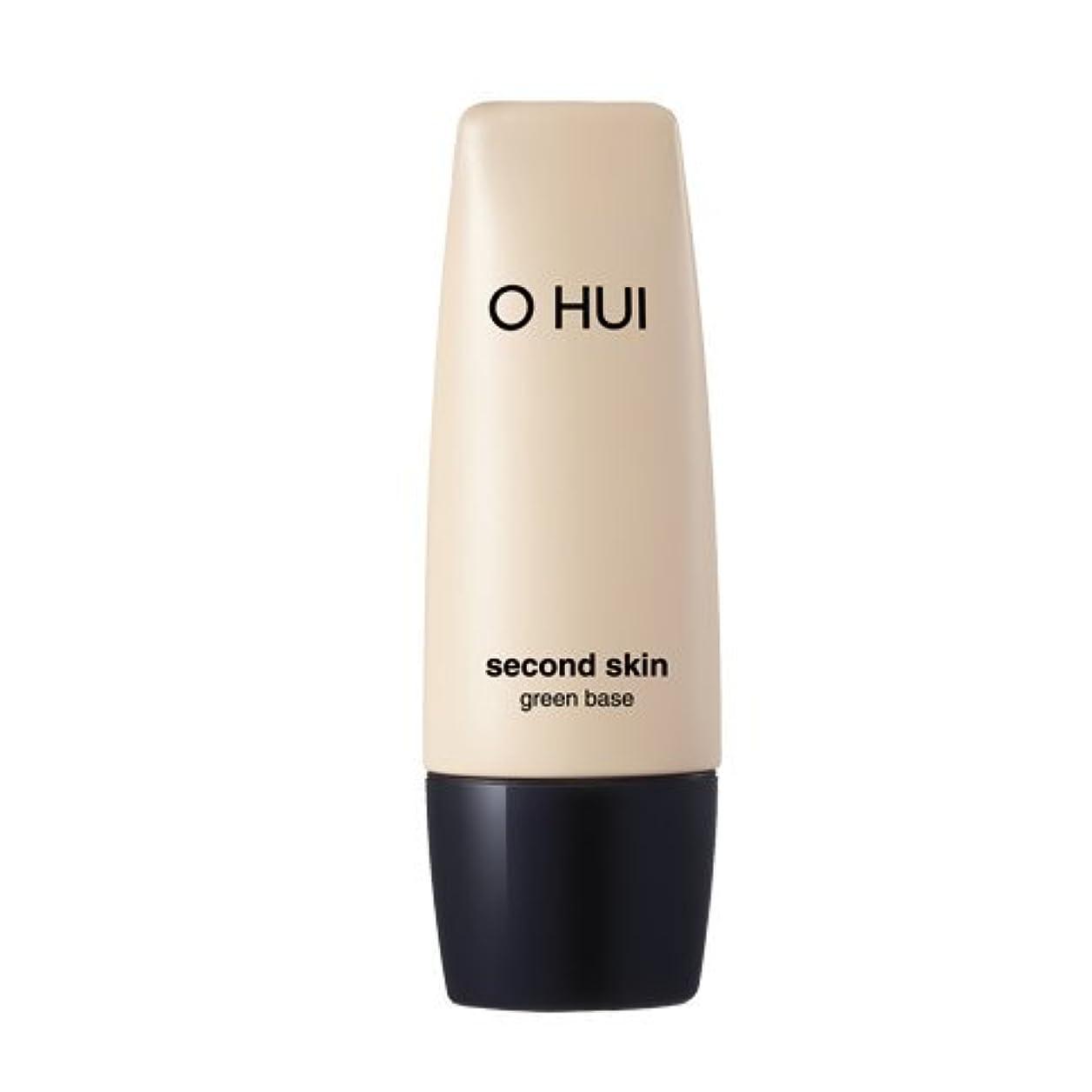 シャトル気楽な平均OHUI Second Skin Green Base 40ml/オフィ セカンド スキン グリーン ベース 40ml