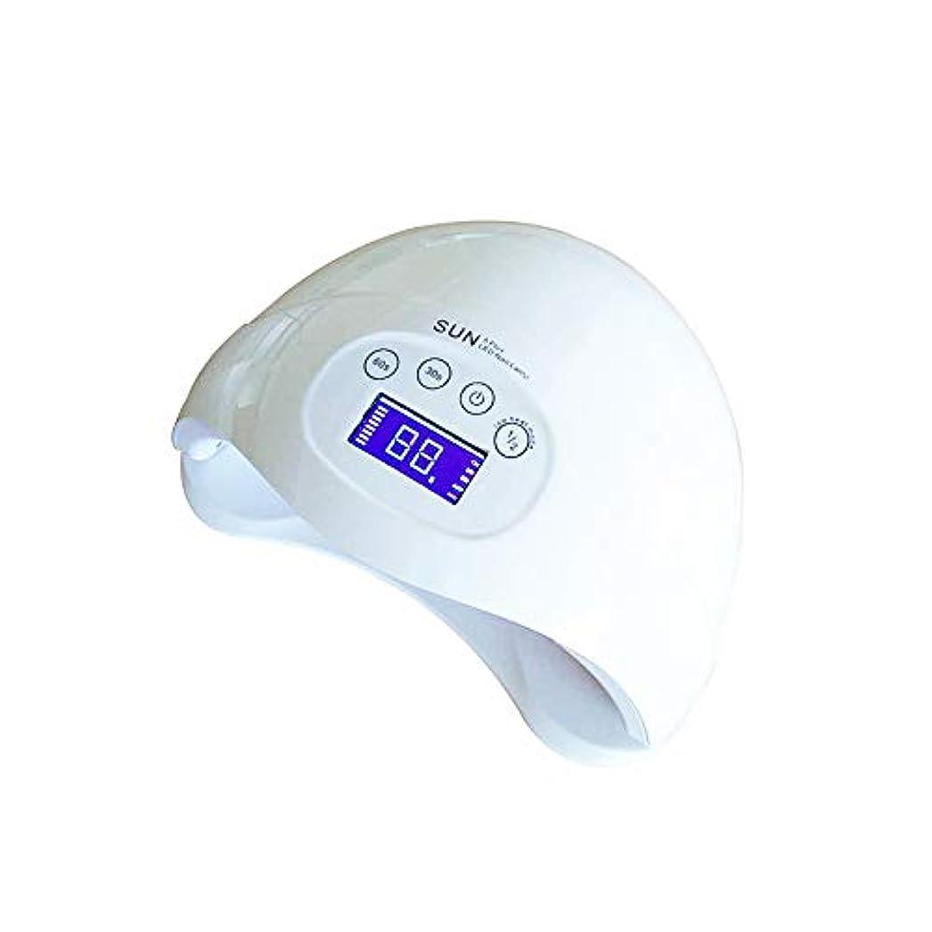 霧深い画面消えるネイルライト48W UV LEDネイルドライヤー無痛硬化ランプ付き自動感知LEDディスプレイ4タイマー設定