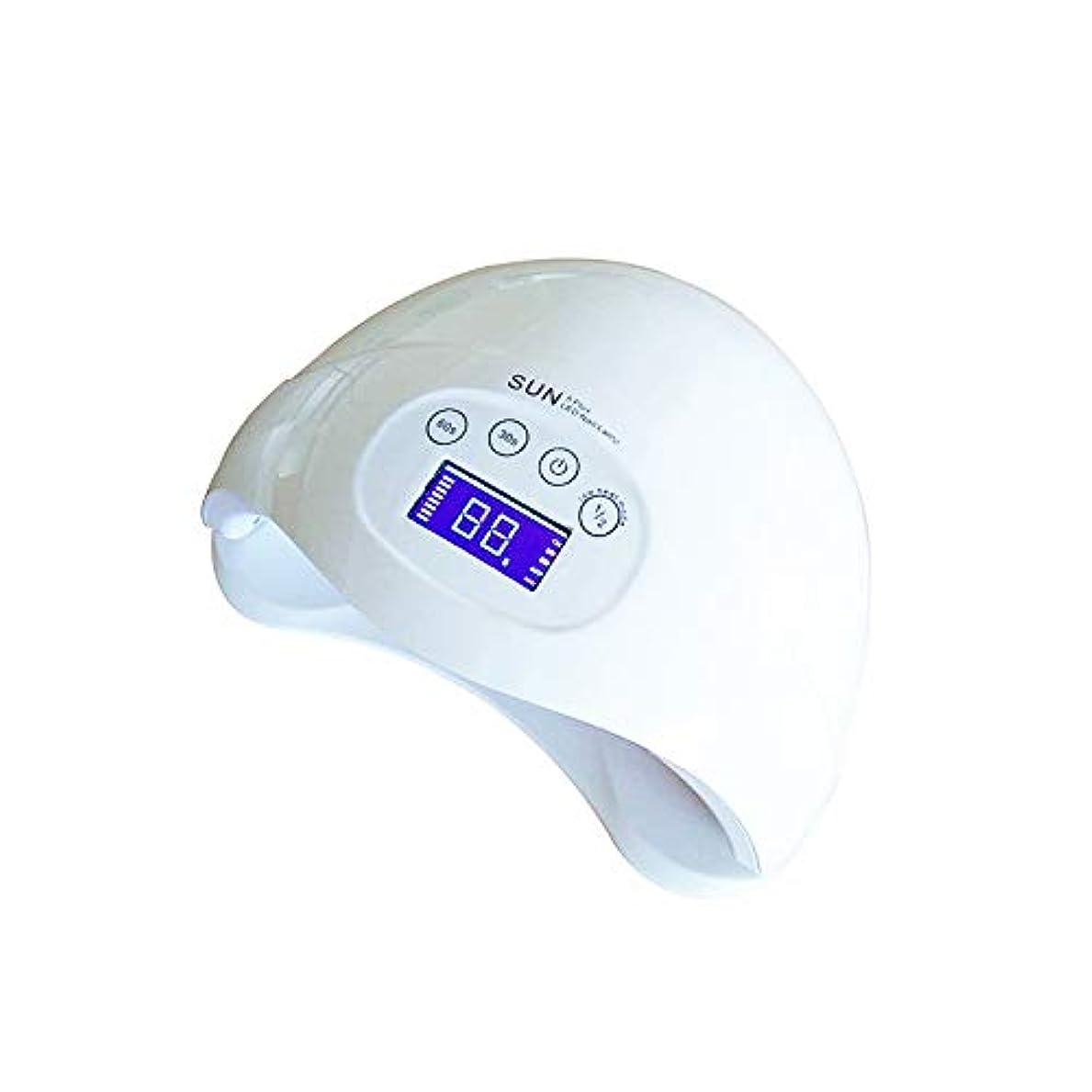 薬局高原ハグネイルライト48W UV LEDネイルドライヤー無痛硬化ランプ付き自動感知LEDディスプレイ4タイマー設定