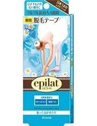 【クラシエ?zエピラット 脱毛テープ 14枚 ×20個セット
